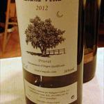 Cata de vino y tapas en Sant Gervasi - 3