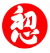 Shoshinkan Nihon Budo Kyo